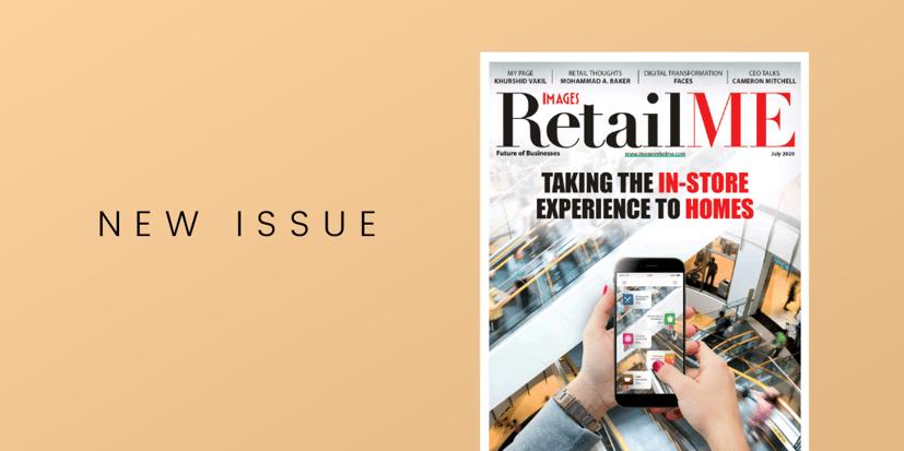 Images Retail ME magazine cover