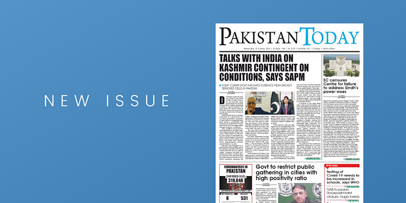 Pakistan Today Lahore Newspaper Cover