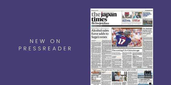 Japan Times on PressReader