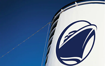 Holland America's logo on a ship