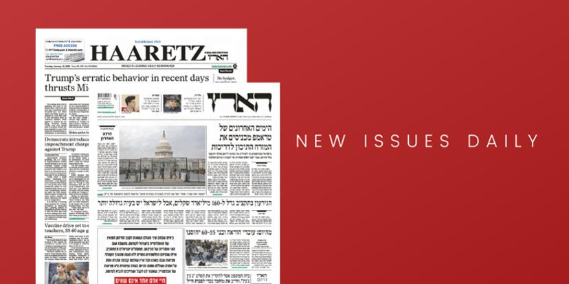 Read Haaretz newspaper on PressReader
